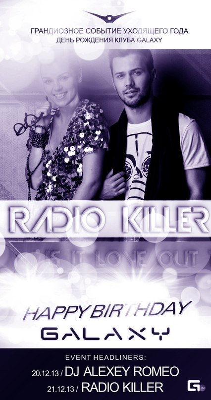 Lonely Heart Radio Killer