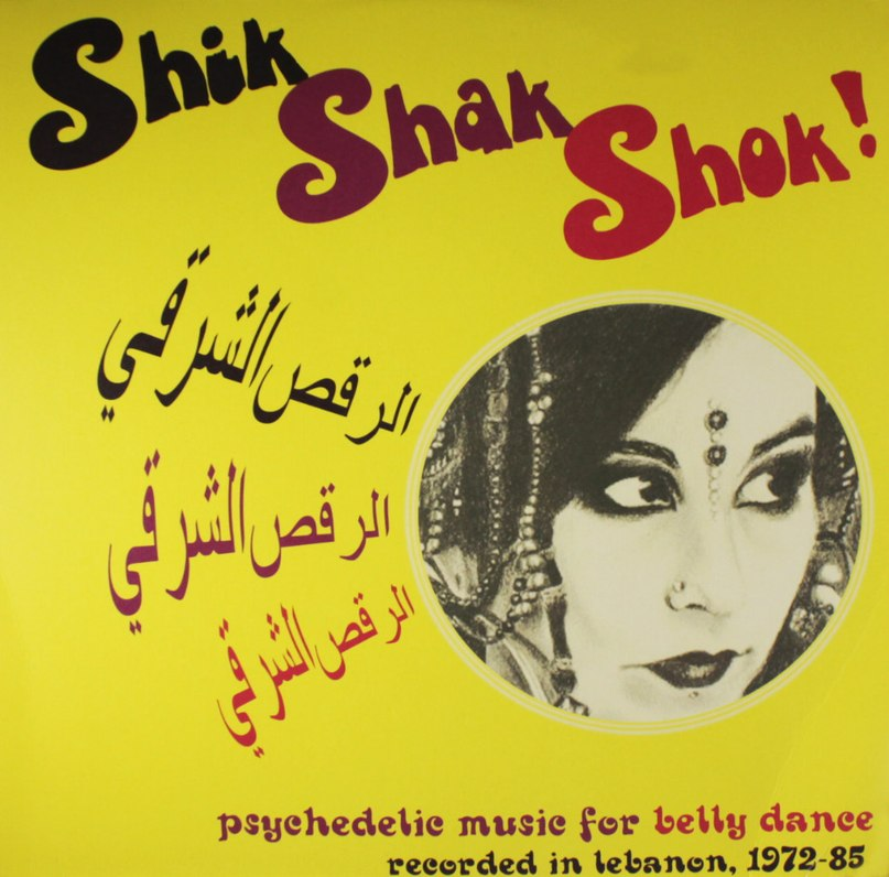 Shik Shak Shok Arabic Belly Dance