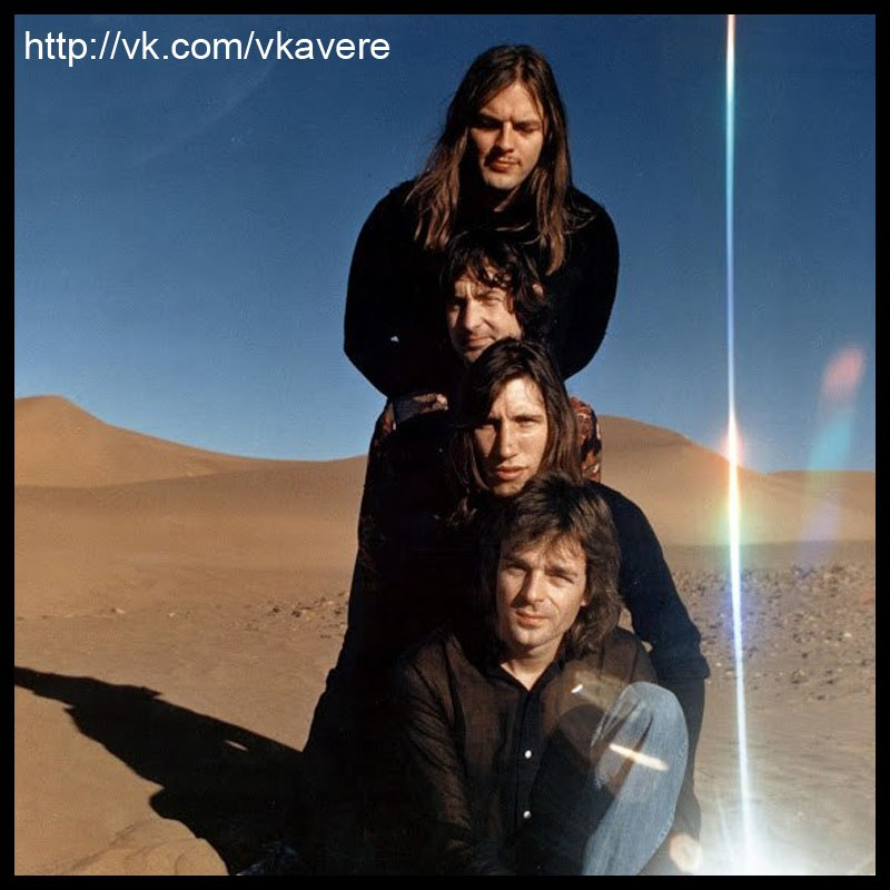 Us and Them Pink Floyd