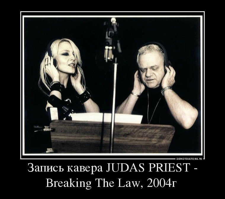 Breaking The Law Judas Priest