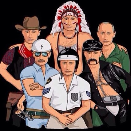 YMCA Village People