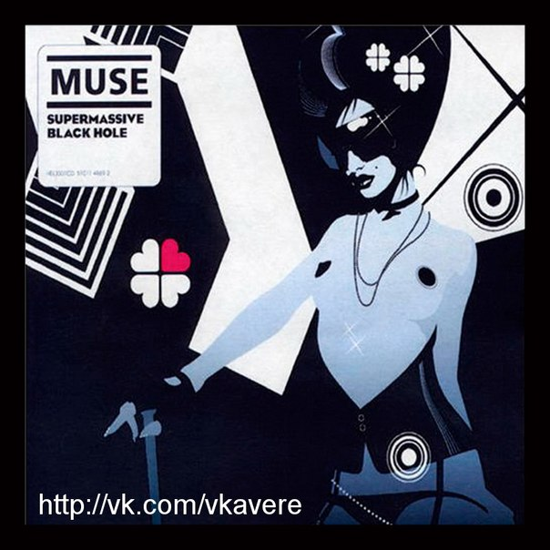 Supermassive Black Hole Muse