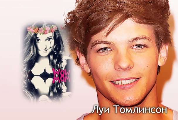 One Thing Instrumental (минус) One Direction