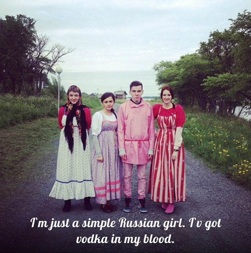 I'm just a simple russian girl Nouvelle Vague