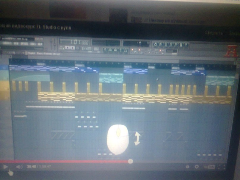 в FL Studio Rolling in the deep(минус)-