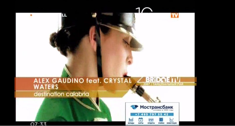 Destination Calabria Alex Gaudino feat. Crystal Waters