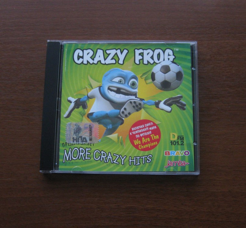 LIVING ON VIDEO CRAZY FROG
