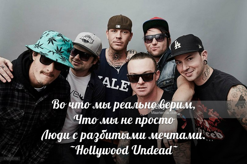 Been To Hell (минус) Hollywood Undead