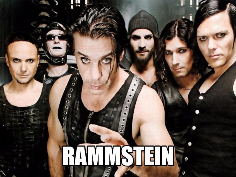 Buck Dich (New Version) Rammstein