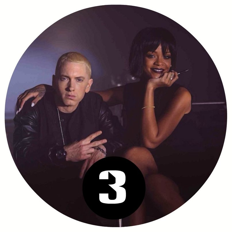 The Monster Слушать всем!!! Eminem ft. Rihanna