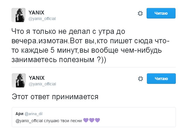 T.A. Gang (СM The Producer Prod.) Yanix